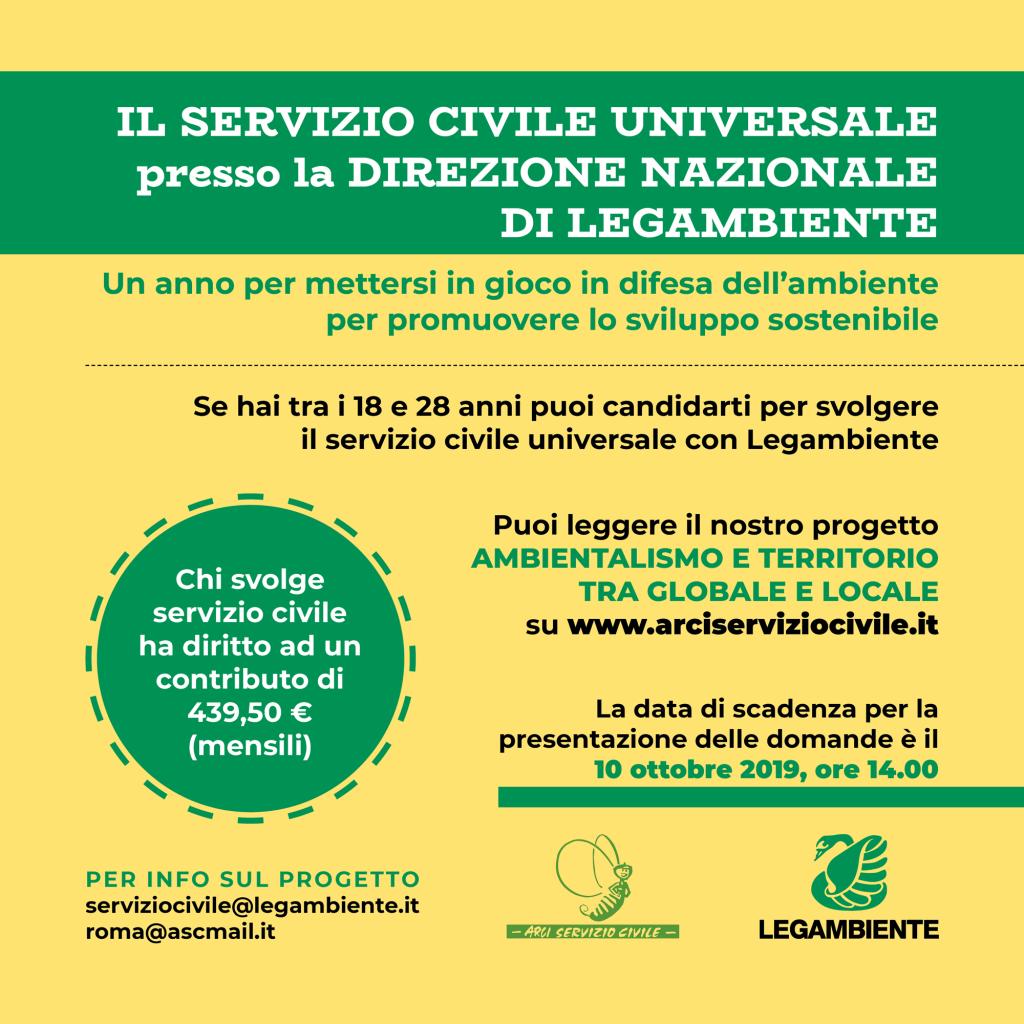 servizio civile 2019